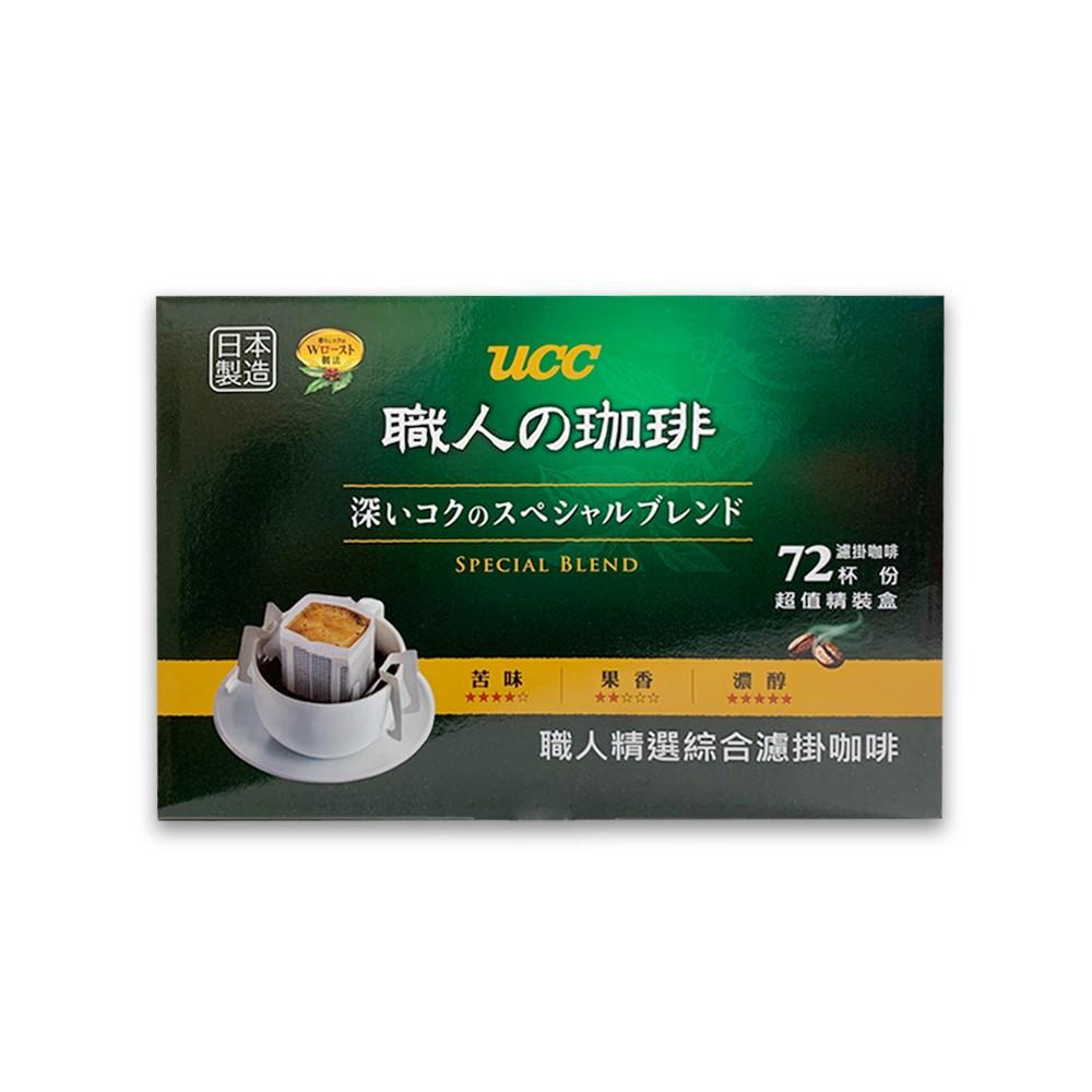 台灣 COSTCO 好市多 UCC 職人精選綜合濾掛式咖啡(7g*72包) 【Suny Buy】