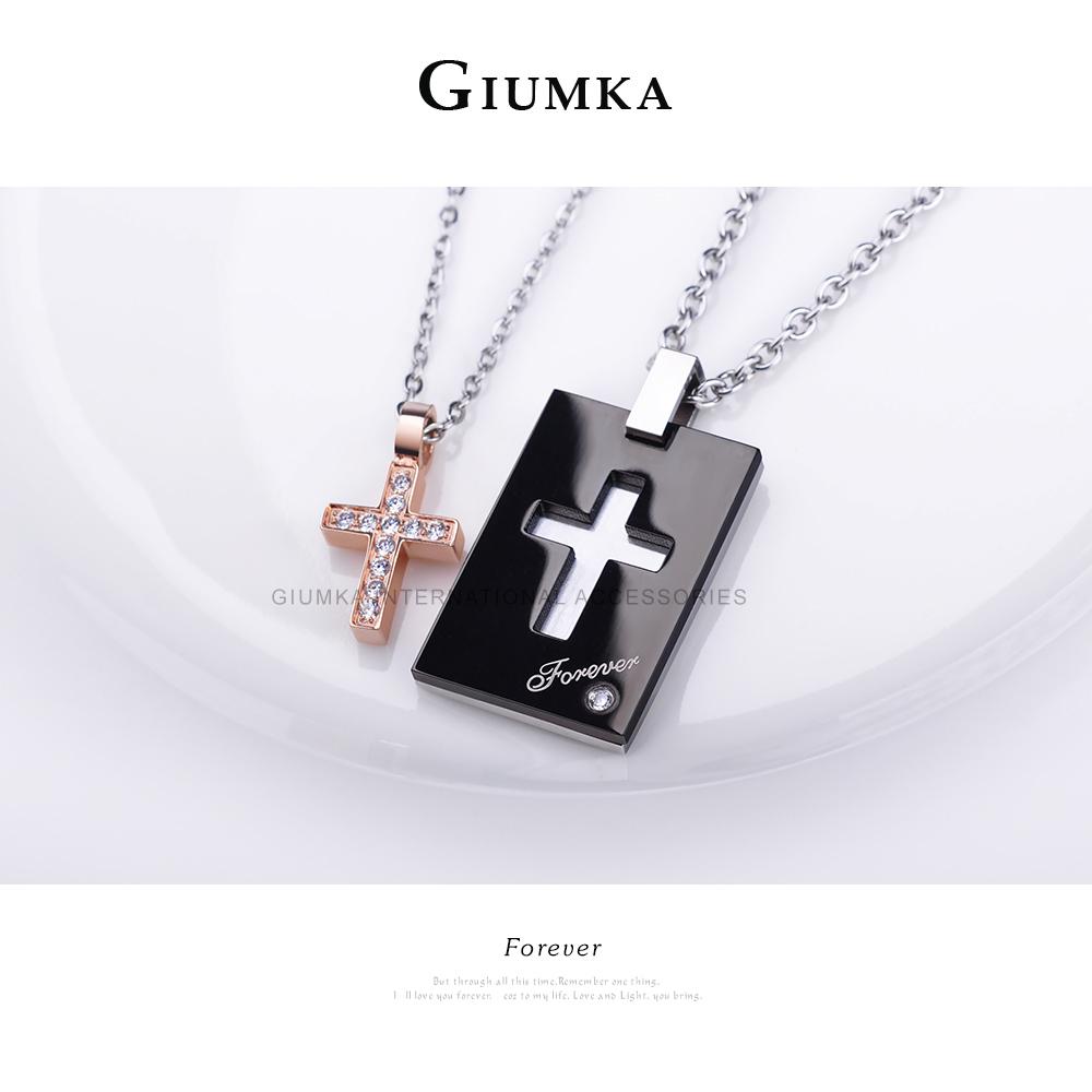GIUMKA 情侶項鍊刻字 永恆誓約  十字架設計 情人對鍊 白鋼   情人節推薦 單個價格 MN04111