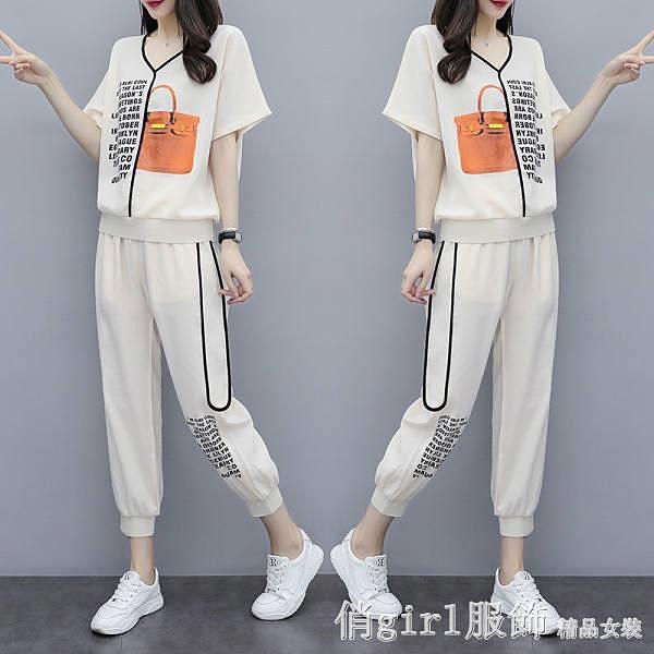 套裝 女夏裝小香風雪紡遮肉顯瘦時髦長褲寬鬆休閒兩件套套裝 開春特惠