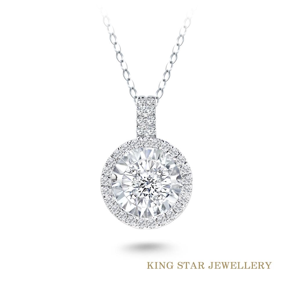 King Star 30分圓舞曲18K金靈動跳舞鑽石項墜(D SI2 3EX H&A)