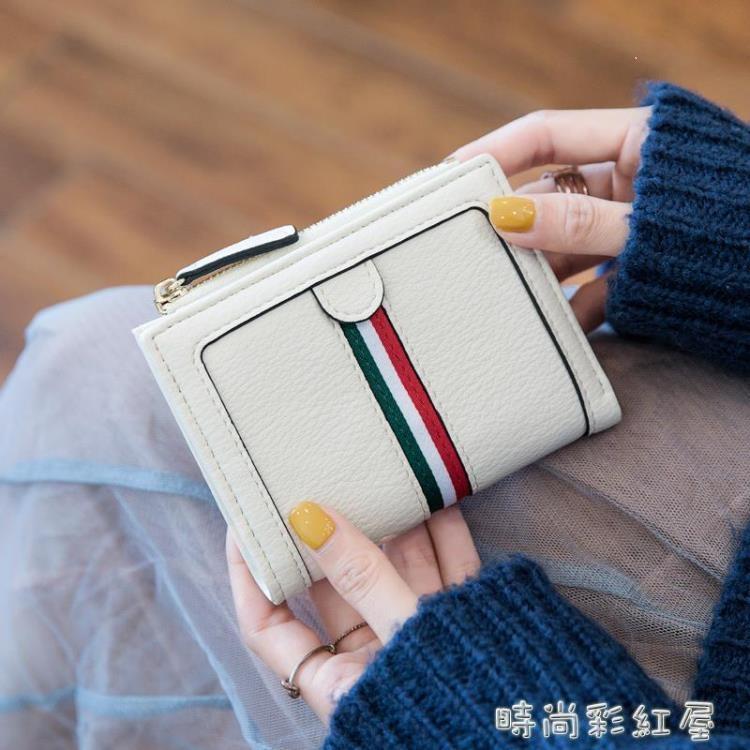 米印ins小錢包女短款小清新折疊新款學生韓版可愛簡約零錢包