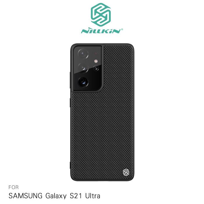 NILLKIN SAMSUNG Galaxy S21 Ultra 優尼保護殼