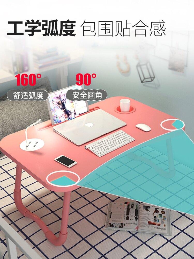 床上電腦桌簡約租房懶人小桌子家用臥室折疊桌學生宿舍學習書桌