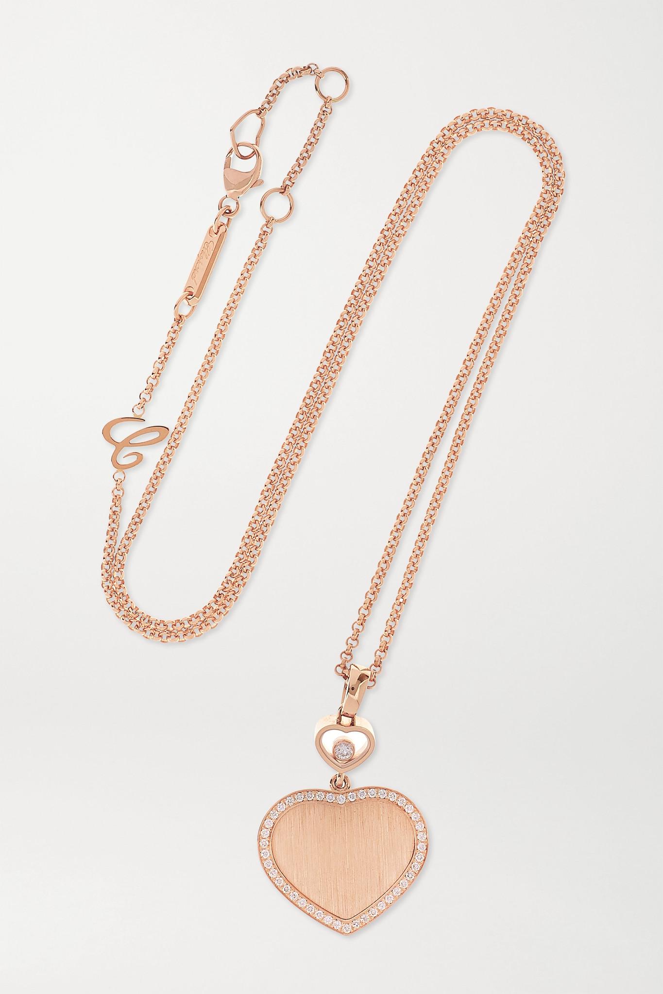 CHOPARD - + 007 Happy Hearts Golden Hearts 18-karat Rose Gold Diamond Necklace - one size