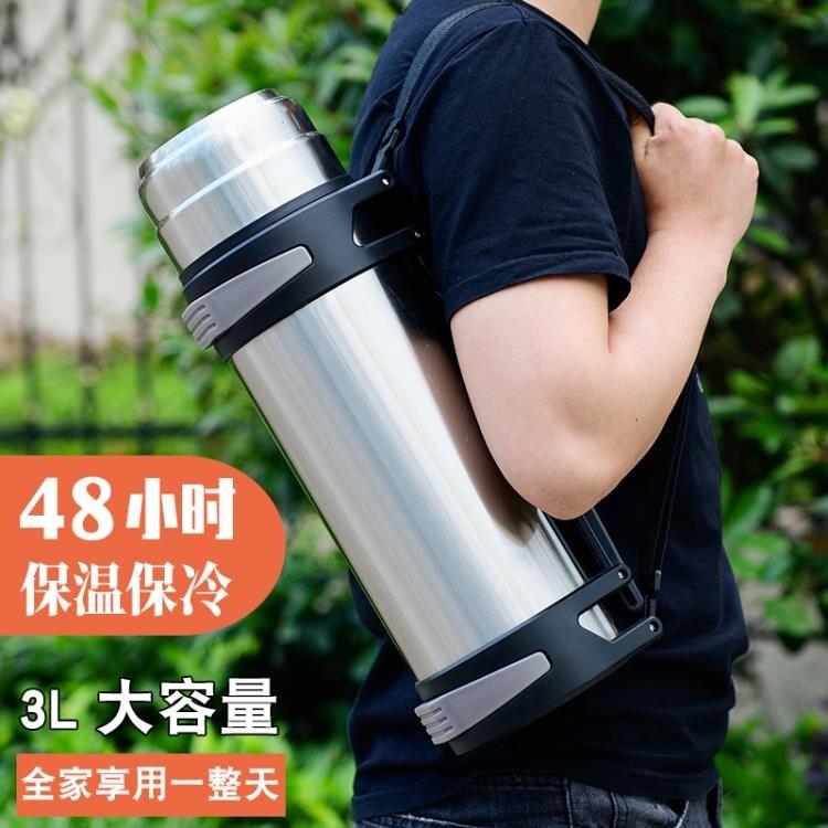 保溫杯男不銹鋼大保溫壺保冷暖熱水瓶戶外便攜大容量旅游行3000ML