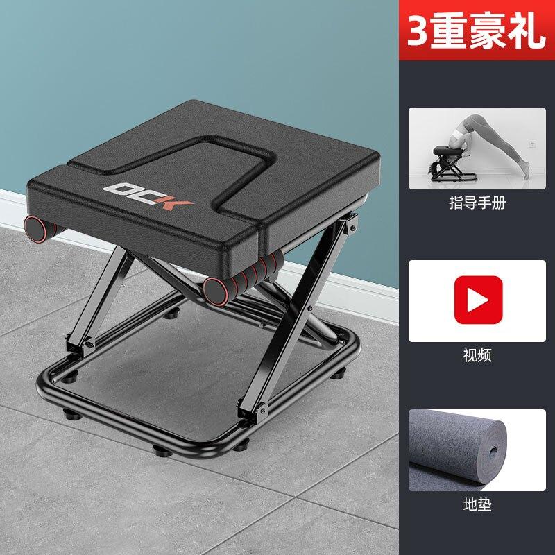 倒立機 倒立神器家用健身器材瑜伽拉伸輔助器倒立凳伸展架b912