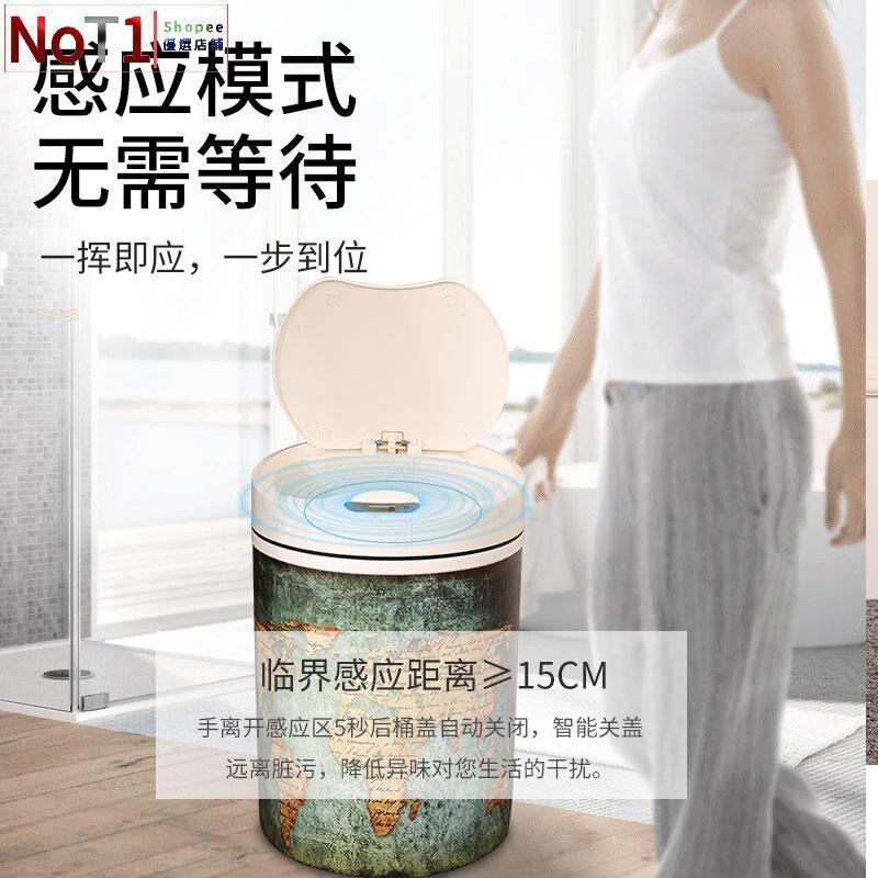 垃圾桶-美式復古創意家用智能感應式垃圾桶帶蓋大號客廳衛生間廁所廚房 愛尚優品 全館85折
