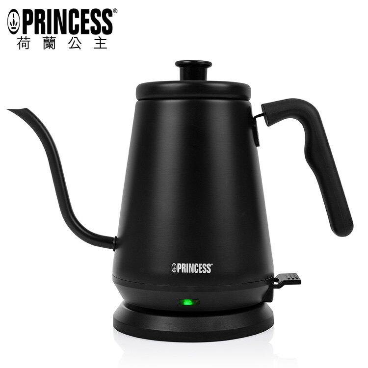【PRINCESS】荷蘭公主0.8L 細口快煮壺(消光黑) 236036