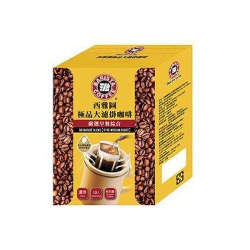 西雅圖極品大濾掛咖啡10G*8 超值二入組【愛買】
