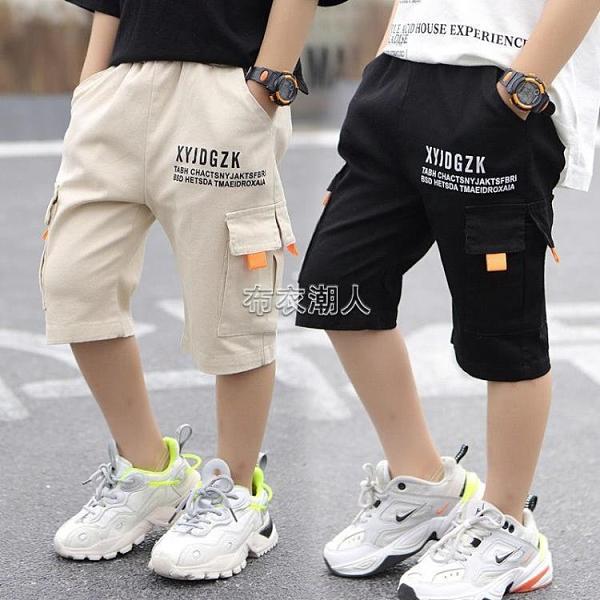 男童夏款工裝短褲新款兒童洋氣夏季褲子中大童休閒運動五分褲 快速出貨