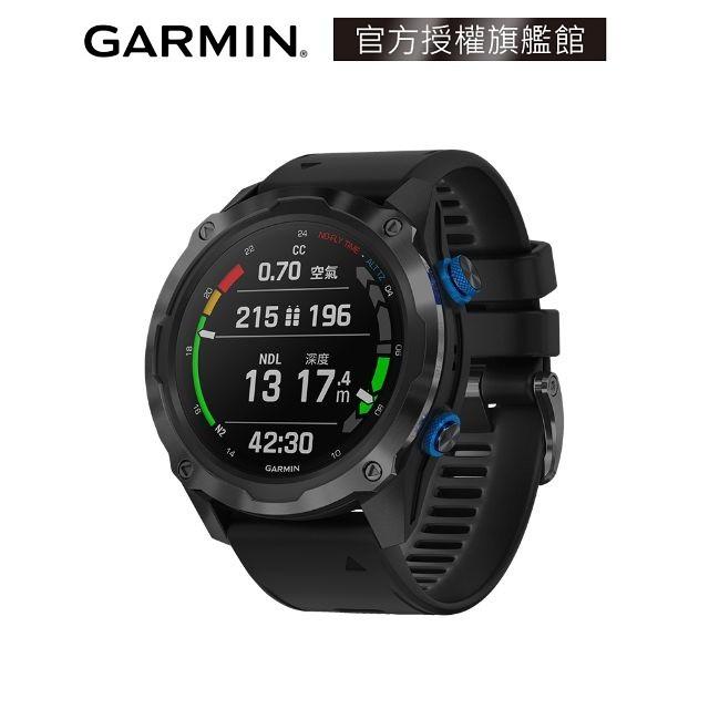 GARMIN Descent MK2i GPS 潛水電腦錶