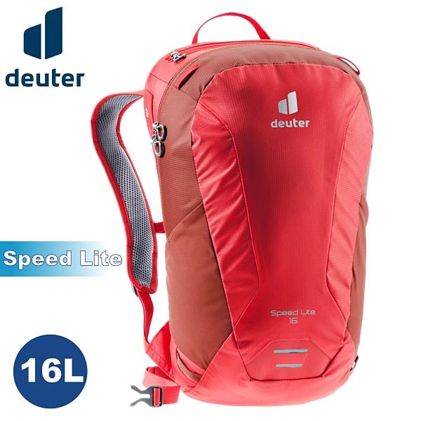 【Deuter 德國 SPEED LITE 16L 超輕量旅遊背包《紅》】3410121/輕量登山包/自行車背包/攻頂包