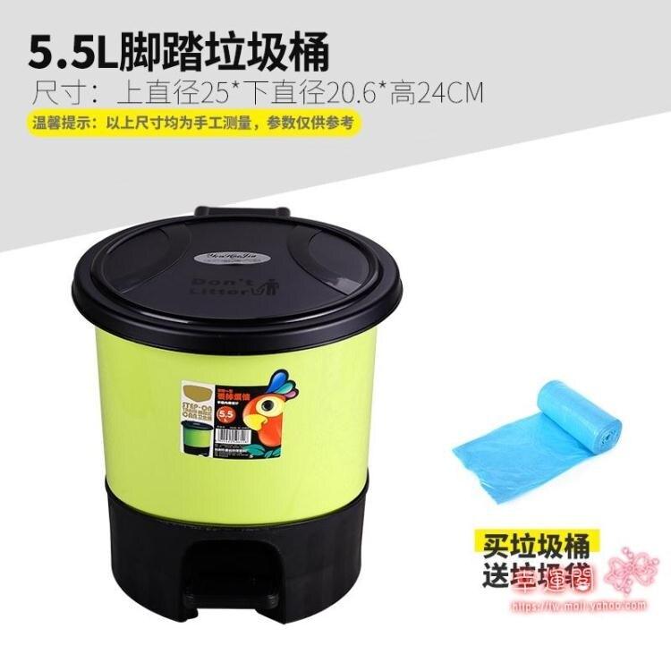 腳踏垃圾桶 衛生間垃圾桶腳踏翻蓋創意臥室家用客廳廚房有帶蓋大號廁所垃圾桶