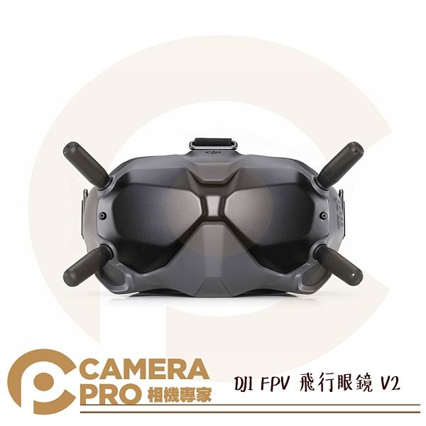 ◎相機專家◎ DJI 大疆 FPV 飛行眼鏡 V2 高清圖傳 沉浸式體驗 配件 適用 FPV 穿越機 空拍機 公司貨