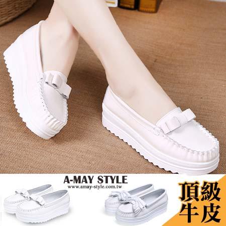 樂福鞋-真皮氣質簡約粗針線厚底小白鞋【XFR120053】*艾美時尚