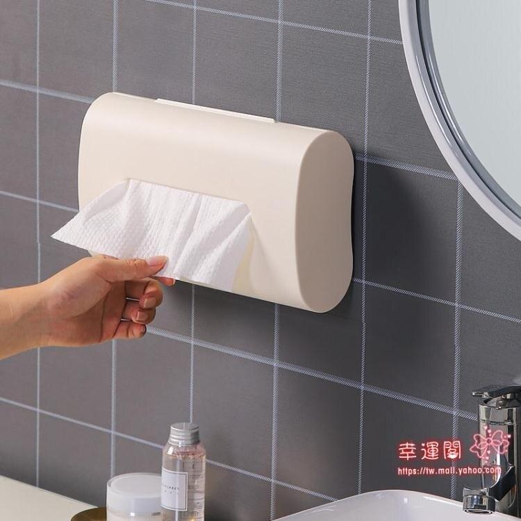 面紙盒 一次性免打孔創意洗臉巾收納盒壁掛式紙巾盒廁紙衛生間潔面巾專用