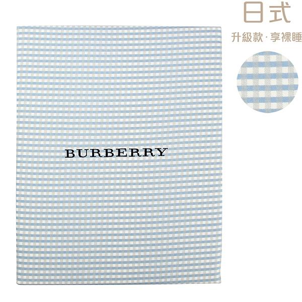 BURBERRY經典格紋雙人床單床包(淺藍色)084227-4