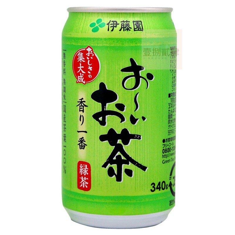 【豆嫂】日本飲料 伊藤園綠茶340ml