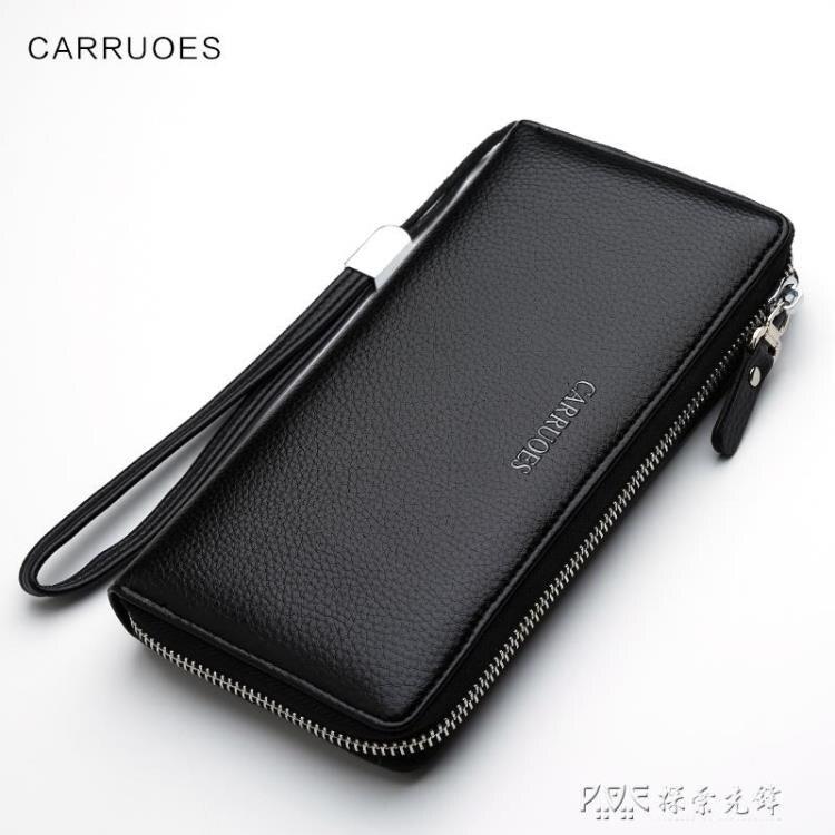 時尚男士錢包長款皮夾多卡位錢夾手包男款商務拉錬多功能手機包潮