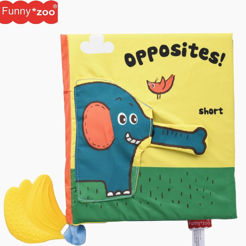 Funny zoo立體大象布書 / 響紙香蕉牙膠布書 / 玩具反義詞 動物超大布書 / 多功能布書 【國王皇后】