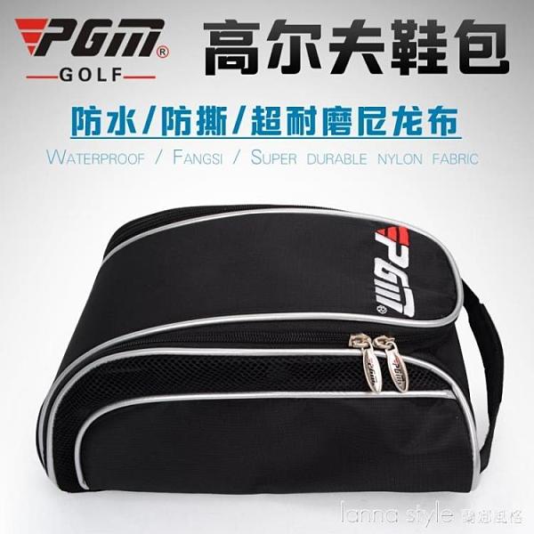 新款 高爾夫鞋包 透氣鞋袋 大容量 便攜 男女通用 Lanna YTL