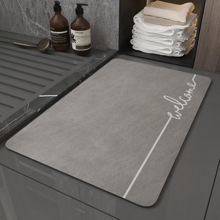 吸水墊子腳墊廁所衛生間門口防滑家用速干進門地毯洗手間浴室地墊  歌莉婭
