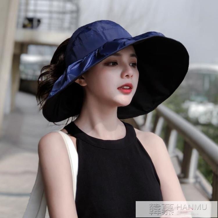 韓國太陽帽防紫外線空頂遮陽帽防曬帽沙灘漁夫帽女日系貝殼帽