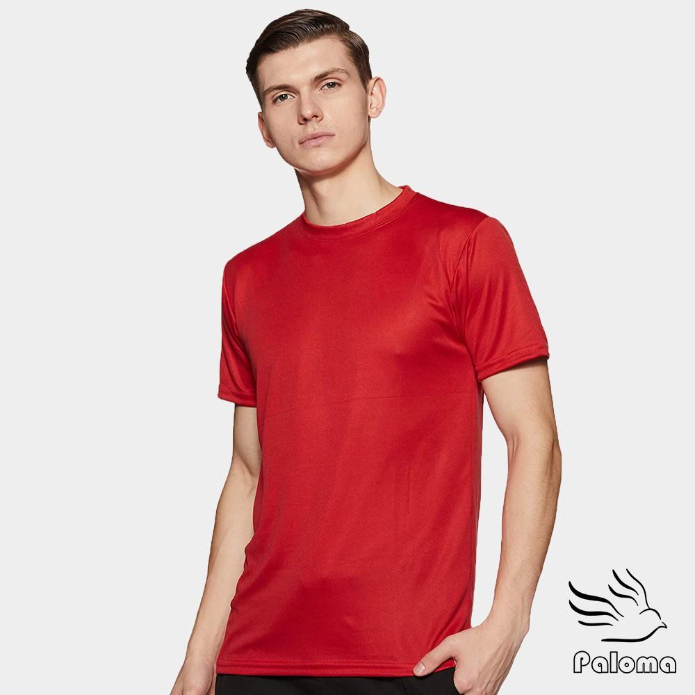 【Paloma】台灣製極涼感網眼排汗衫-紅色 男T 短T T恤