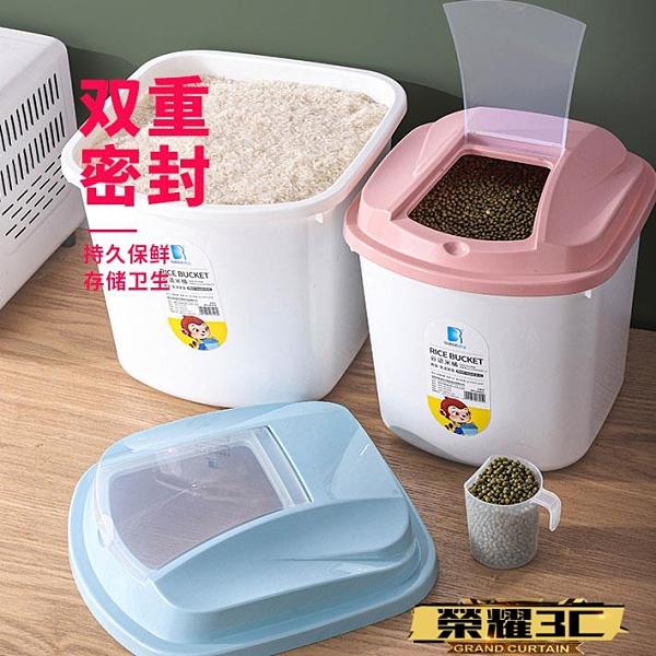 儲米桶 米桶家用防潮防蟲密封儲米桶20斤裝米缸面粉廚房收納桶儲米箱帶蓋LX   【榮耀 新品】