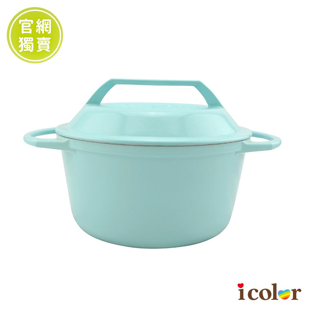 廠商配送  【日本燕子鍋】不鏽鋼深型18cm琺瑯鍋(薄荷綠)