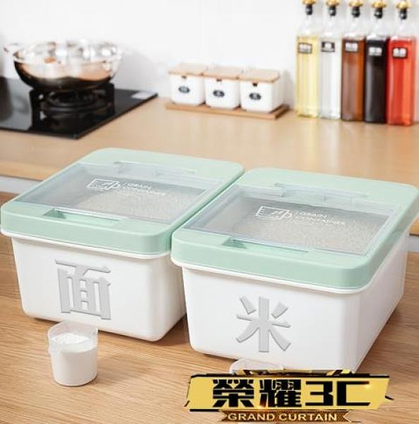 儲米桶 家用收納防潮30斤米缸裝密封防蟲面桶裝米桶加厚儲米箱面粉儲存罐LX   【榮耀 新品】