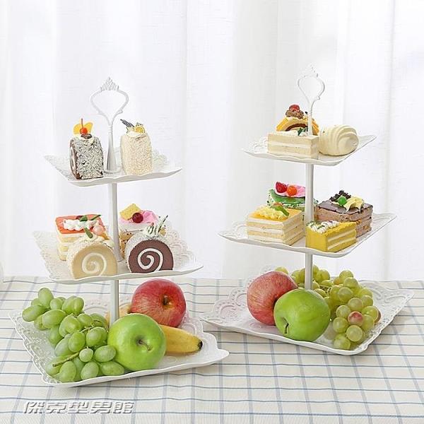 【快出】水果盤歐式水晶果盤玻璃糖果盤甜品台擺件客廳多層蛋糕架乾果盤