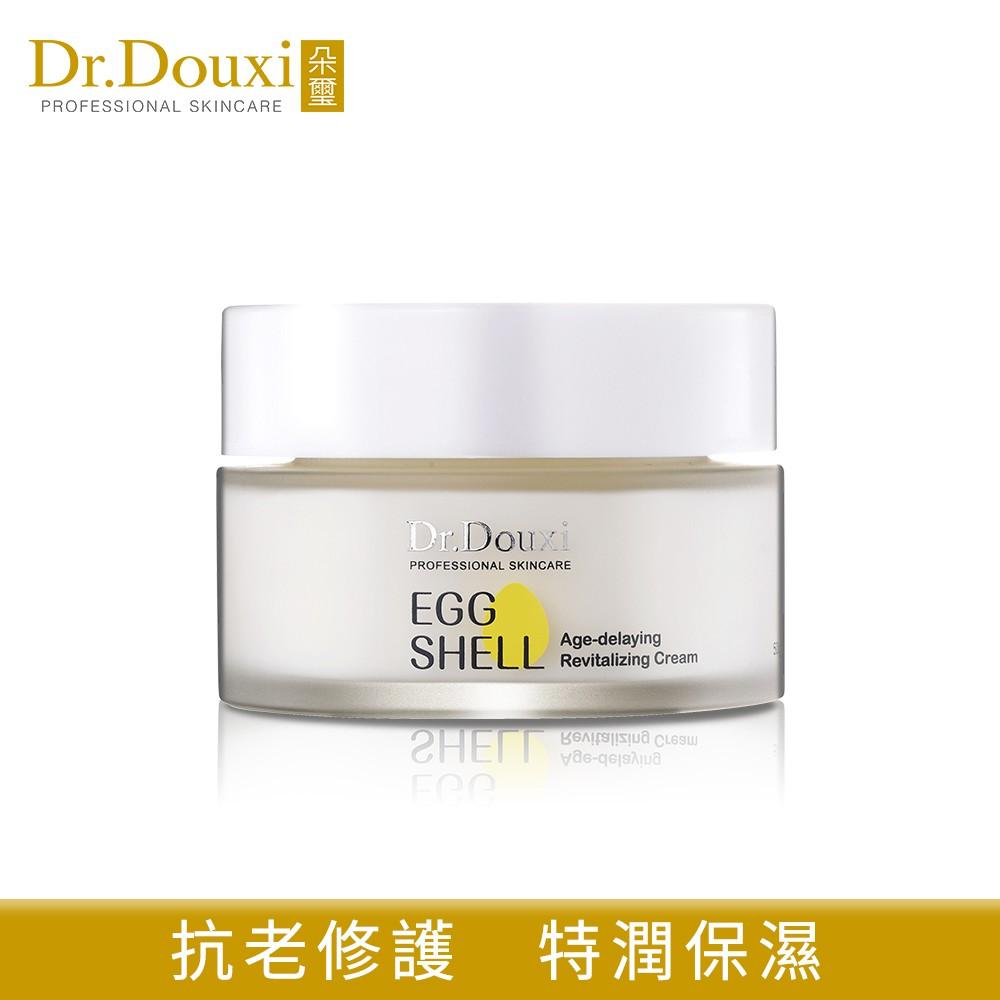 Dr.Douxi 朵璽 賦活緊緻卵殼乳霜 50g 官方旗艦館