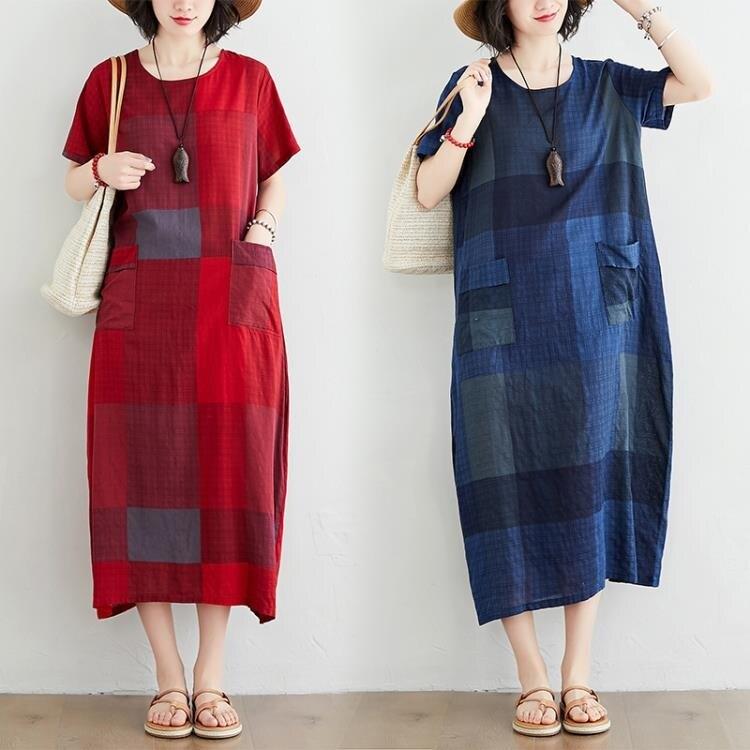 中大尺碼洋裝 2021春季新款韓版大碼胖MM寬鬆顯瘦印花中長款短袖打底連身裙女裝