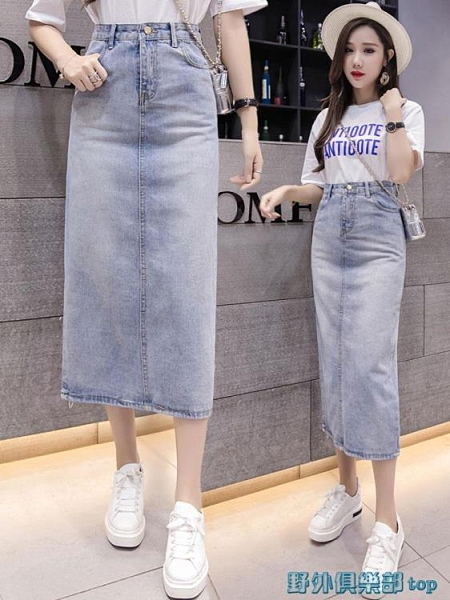 牛仔裙 淺色開叉牛仔裙女2021春夏新款高腰顯瘦a字半身裙包臀一步裙長裙 快速出貨