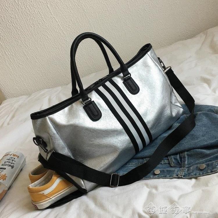 旅行袋 短途旅行包女手提大容量行李袋出差旅游登機包鞋位運動健身包女潮