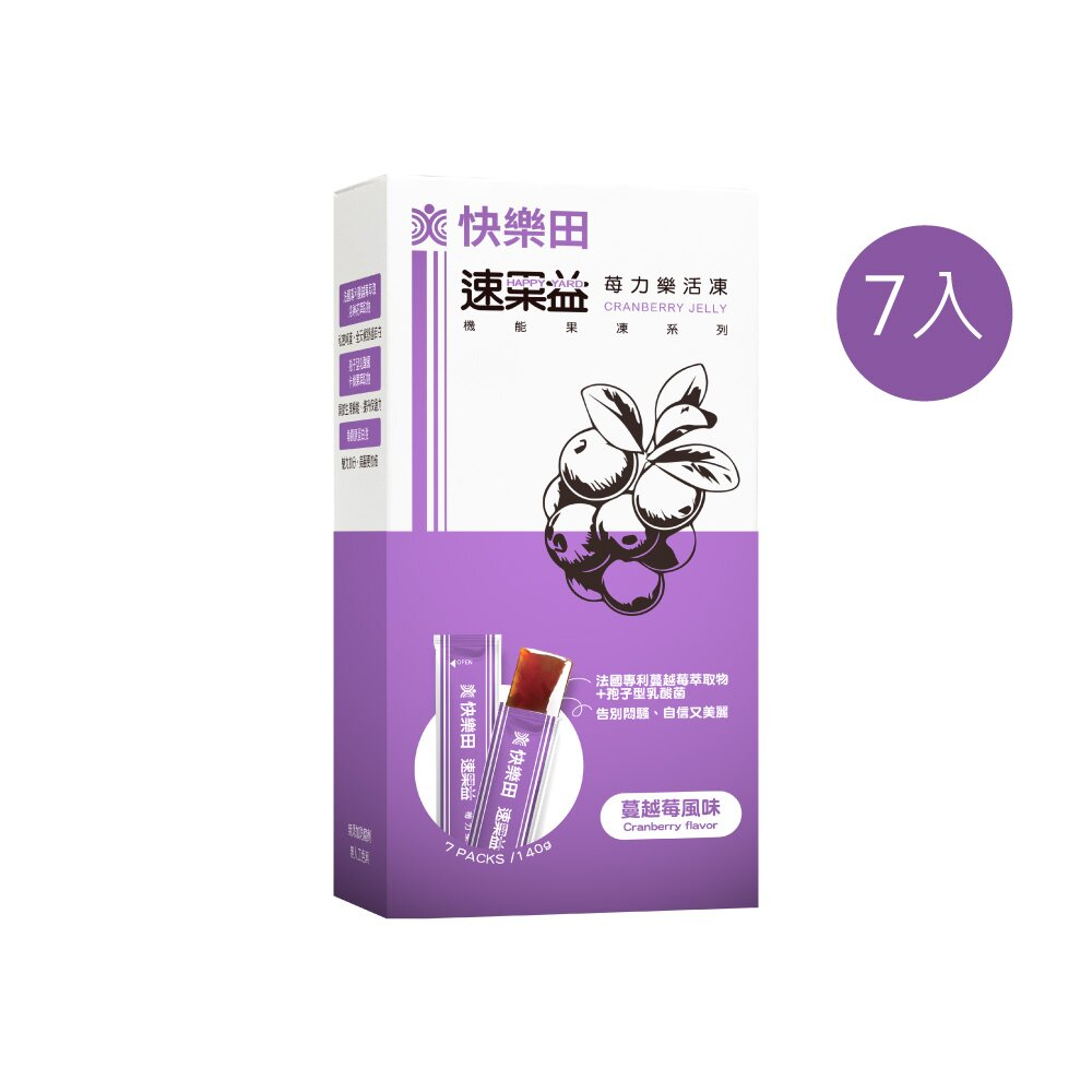 快樂田生技 速果益 莓力樂活凍 蔓越莓風味 20g/7入