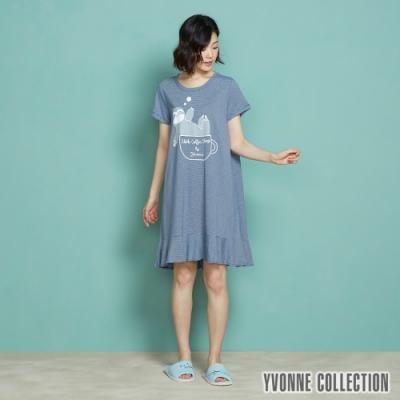 YVONNE 細條紋樹懶圖案短袖洋裝-深藍