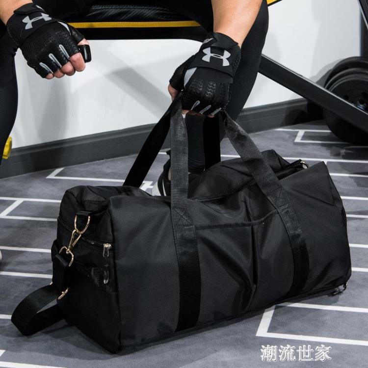 行李包男短途女手提簡約旅行包大容量行李袋運動健身包男干濕分離