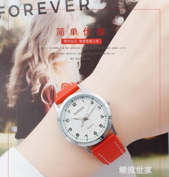 韓版簡約休閒女學生手錶小清新百搭森女系夜光防水潮流時尚女款錶