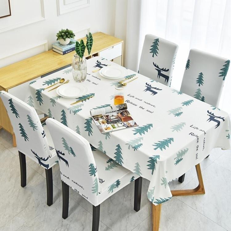 餐桌布 餐桌椅子套罩餐椅套北歐防水防油免洗桌布茶幾布藝椅墊套裝家用