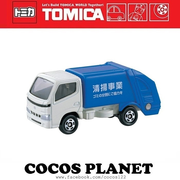 TOMICA 多美小汽車 NO.045 豐田清掃垃圾車 小汽車 COCOS TO175