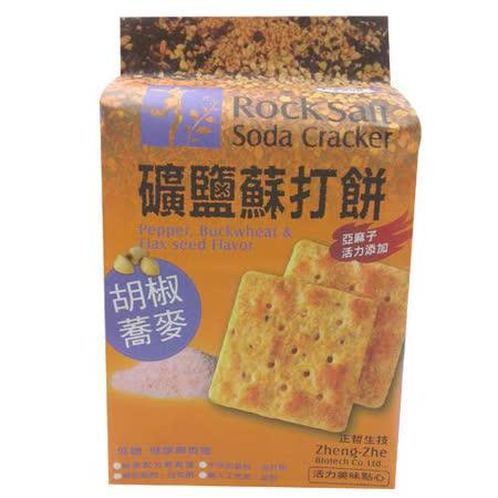 正哲礦鹽蘇打餅-胡椒蕎麥380g