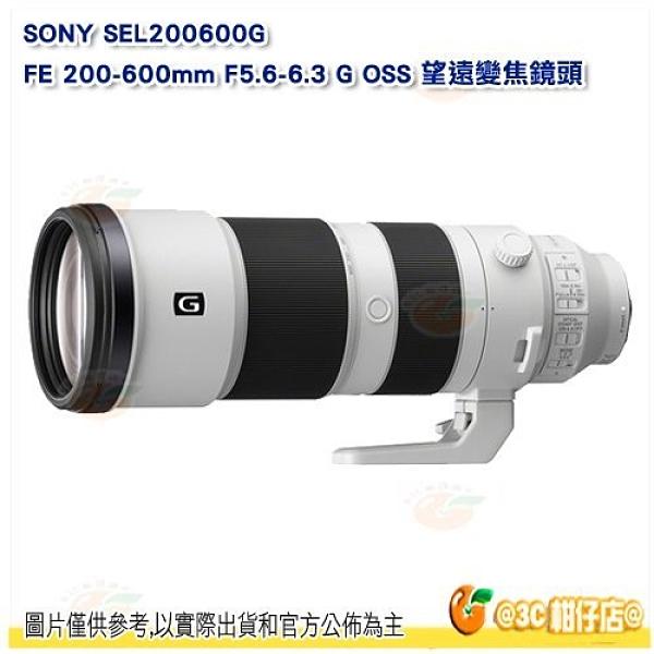 SONY SEL200600G FE 200-600mm F5.6-6.3 G OSS 超望遠鏡頭公司貨 200-600