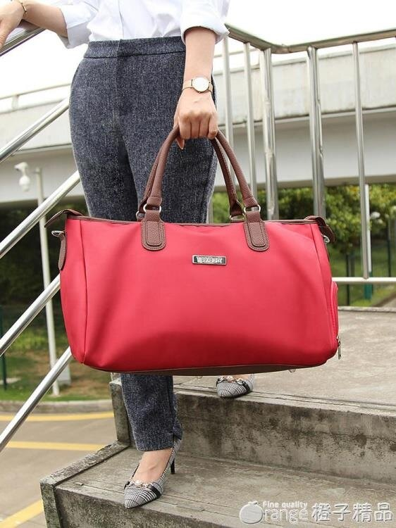旅行包大容量女男手提行李包短途出差商務包干濕分離健身包收納包
