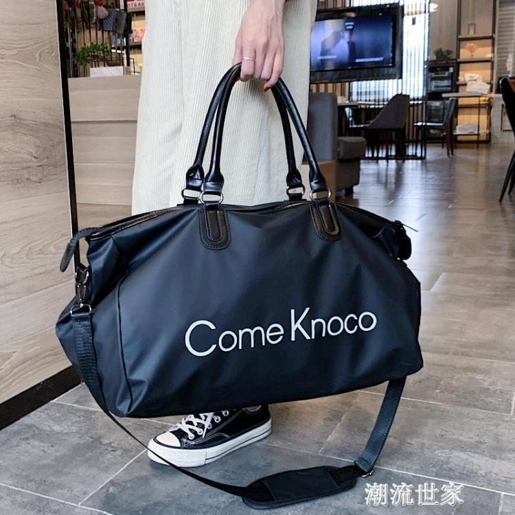 旅行包包女手提大容量輕便待產外出衣服收納袋子男健身短途行李包