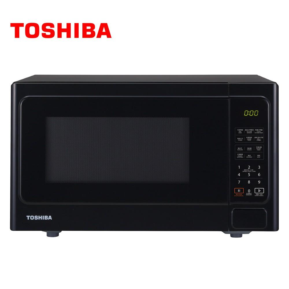 TOSHIBA 東芝 MM-EG25P 燒烤料理微波爐 25L 九項自動烹調模式