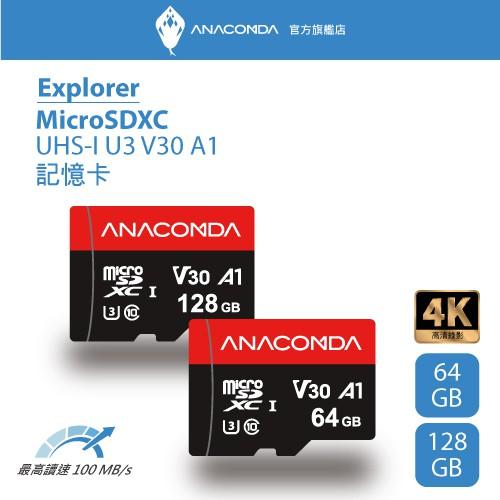 ANACOMDA 巨蟒 ExplorerMicroSDXC UHS-I U3 V30 A1 64GB 記憶卡