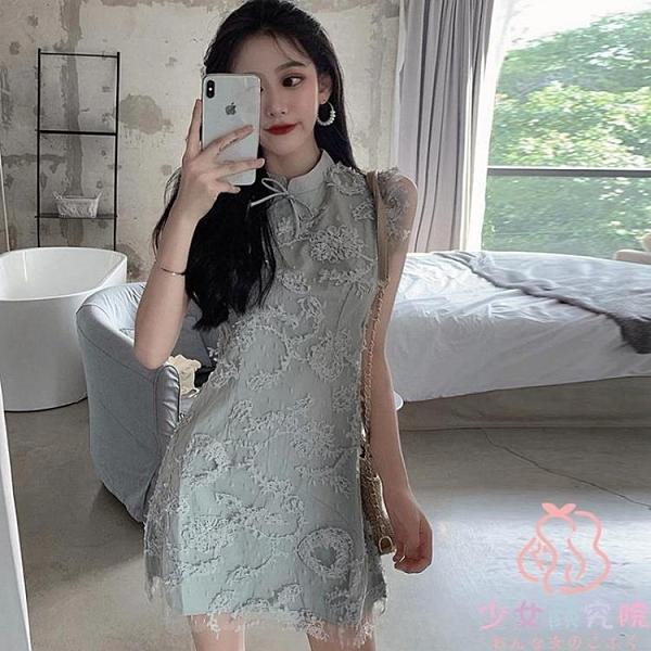 連身裙改良版旗袍連衣裙子法式設計感小眾夏季【少女顏究院】