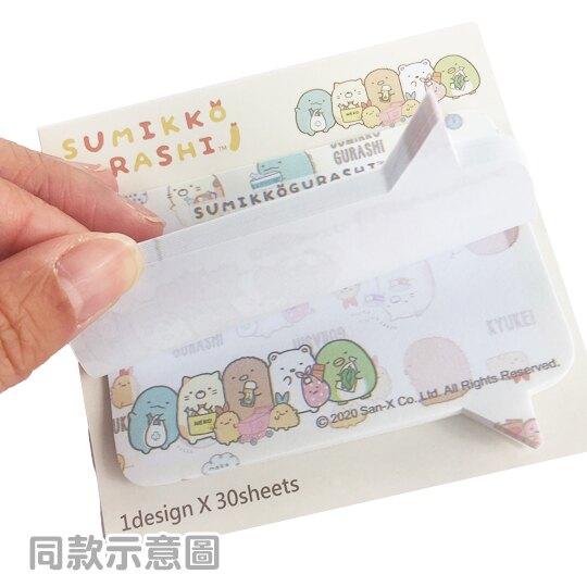 【領券折$30】小禮堂 角落生物 造型自黏便利貼 N次貼 自黏便箋 便條紙 備忘錄 (綠 對話框)